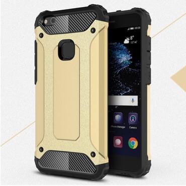 """Strapabíró """"Rock"""" védőtok Huawei P10 Lite készülékekhez – aranyszínű"""