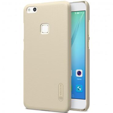 Super Frosted Shield prémium védőtok Huawei P10 Lite készülékekhez – aranyszínű